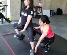 完全オーダーメイドのパーソナルトレーニングをします 痩せたい方、健康的になりたい方、筋肉が欲しい方などなど♩