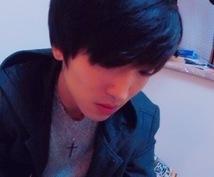 中国からの留学生です、中国語を教えます 中国語を勉強したいと中国人と喋りたい人にオススメです