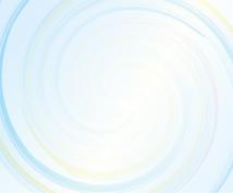 目覚めサポート☆二元性の統合ヒーリングを提供します セッション付加がおススメ!深層レベルからの癒しを提供!