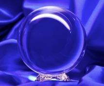 水晶透視にて鑑定お伝えします 年始年末しています。★ご自由にお話しください。。。。