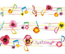 PDFで楽譜を作ります 楽譜が書けない、移調ができない、浄書できない方にオススメです