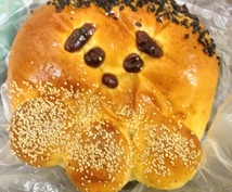 パンやお菓子作りに興味がある方、挑戦したい方へ。現役パン屋が作り方、コツ伝えします。