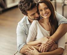 恋愛専門占い師があなたの恋愛を成就します 【1日2名様限定】諦めきれない彼を振り向かせたいあなたへ