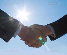 仕事や会社との良縁エネルギーお送ります 就活中の方、クライアントを増やしたい方へ
