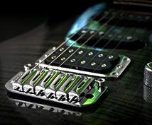 ギター。動画形式で1曲レクチャー致します HowTo動画だから初心者でも分かりやすい!