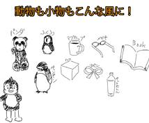 【ミニ講座500円を今なら無料で!】ちょっとした絵の描き方のコツを伝授!&赤ペンもやります!