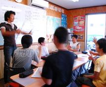 小1~中3までの算数・数学の問題にお答えします 難関私立中学入試や高校入試レベルの難問でも丁寧に解説します