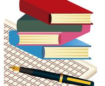 あなたの作品やコンテンツのレビューを書きます 商業出版・キンドル出版・Udemy講座等、おまかせください。