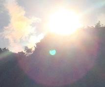 愛と光のヒーリングで、心と身体を癒します。