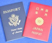 【オリジナル指差し会話帳作成】TOEIC満点のアメリカ帰国子女が、あなたのご旅行の夢を叶えます