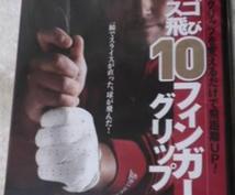 元世界ジュニア 日本代表 キャプテンが教えます 関西、中部、関東中心に飛び回ってます❗️