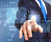 誰でもモノ・サービスが売れる最適ノウハウを教えます 実践で結果を残してきたマーケティング戦略ツールを提供