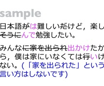 日本語で会話します。日本語に関する質問に答えます 日本語を勉強している方におすすめ