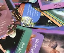 ◆勉強させて下さい◆ カードリーディングであなたの背中をそっと後押しします