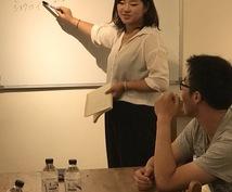 日本×台湾の翻訳!通訳!やっちゃいます 楽しく日常会話をしながら関係を築いてこう!