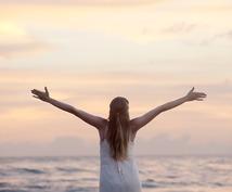 7つの手順で運気UP。不安に負けない心と体に整ます こんな時こそ伝えたい。自分と誰かの幸せ一緒に願うあなたへ