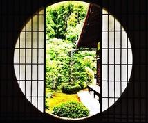 京都の旅プラン作成します。