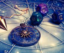 あなたの宿命を西洋占星術(オリジナル)で鑑定します ★あなたが望む未来を掴むためのお手伝いをいたします★