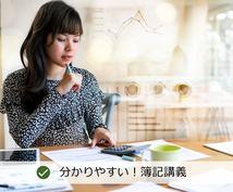 即レス可能 公認会計士・簿記の勉強の相談に乗ります 【即レス】公認会計士が簿記・会計士の勉強を指南いたします。