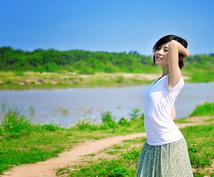 【お電話】心理&スピリチュアルカウンセリング&お悩み改善コンサルティング【チャネリング・エンパス】