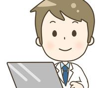 エクセルVBAで作業効率化をお助け致します VBAのことならおまかせください。