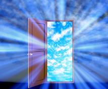 恋愛/人生がうまくいかないのはなぜ?過去世を癒し問題解決へ導きます!