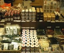 売れる売場づくりを3ステップで学べます 社員2名の小さなお店で1億3千万円達成した店舗コンサルが伝授