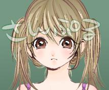 女の子アイコン描きます SNSで可愛い女の子のアイコンにしたい時に!