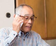 電話で医師に悩み相談できます 医師に聞きたいことがあり悩み相談したい方