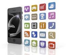 【アプリ化出来ます!】あなたのブログ・ホームページ・メルマガ。Apple、Android両方OK!