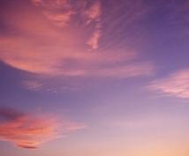 【電話鑑定】タロット&西洋&東洋占星術を織り交ぜ鑑定∞結婚・恋愛・不倫・仕事など言えない悩みを解決