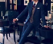 ビジネス・就活・結婚式 スーツの相談お受けします 『スーツ初心者必見!』意外と聞けないスーツのヒミツ教えます!