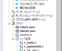 CS+ for CCのプロジェクト作ります 慣れないと面倒なCS+のプロジェクトファイル作ります