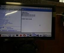 専門家の様々なプログラミングの課外授業~ます 専門家の様々なプログラミングの課外授業~
