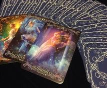 【全額寄付(募金)】星座オラクルカードで、あなたへ必要なメッセージをお届けします【熊本地震】