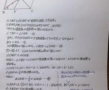 小中高生の勉強を手伝います 「わからない…」を現役医学生がいつでも解決!