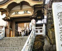 【合格祈願!】あなたの代わりに東京都上野の湯島天神にお参りに行きます!