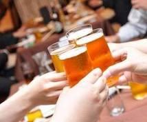 *幹事代行*素敵な飲み会をお手伝いします!