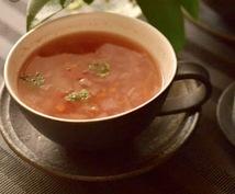 体調に合わせたスープ提案します(^ ^)栄養士・フードスペシャリスト