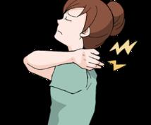 急な腰痛、慢性的なしびれなど、どう対処すれば?対処方法を「整体院の先生が」一緒に考えます。