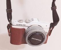 カメラの知識伝授します カメラ女子、カメラ男子にオススメ!