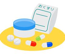 元調剤薬局事務講師があなたのお力になります 【調剤薬局事務】の資格、学習、仕事について知りたいあなたへ