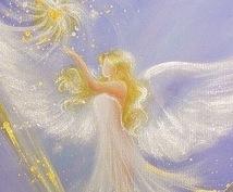 男性に愛され出す♡【本質と女性性】が溢れだします 女神の本質へ*本来の魅力があふれ魂が輝き♡モテ出す人が急増