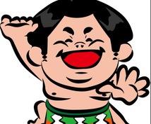 ☆大相撲好きな方☆心ゆくまでお話しましょう♫