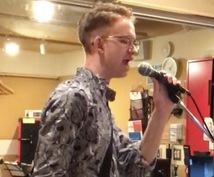 英語のナレーション音声を提供します 動画や教材に男性のネイティブ英語!
