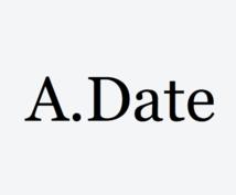 東京でのデートコートを提案します デートコースをつくる時間がないあなたへ