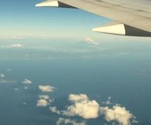 外資系航空会社CA書類作成承ります 外資系航空会社CA書類作成や現役客室乗務員の話。