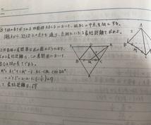 最高難易度でもOK!数学・理科の問題教えます 理科や数学で困っている方必見!