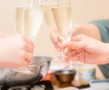 飲み会・婚活で会った女性とデート出来た方法教えます 初めて会った女性が心を開いてくれる!会話が続く質問術