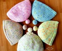 ビデオチャットで編み物の相談に乗ります ご自宅に居ながらマンツーマンで編み物の習得が出来ます